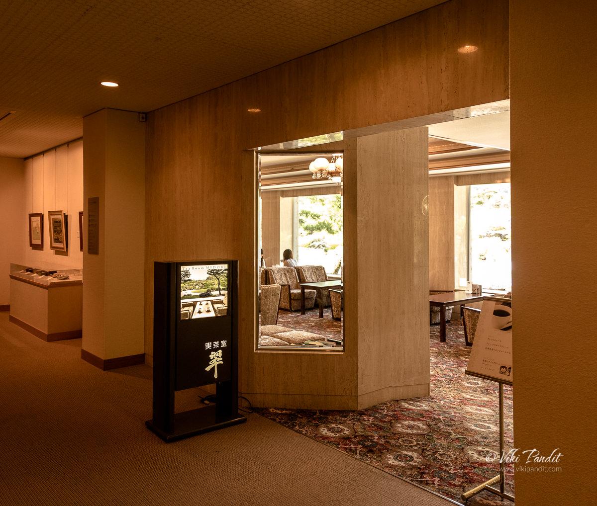Midori Tea Room