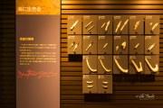 Ainu-Bone-Tools