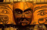Ainu-Wooden-Face