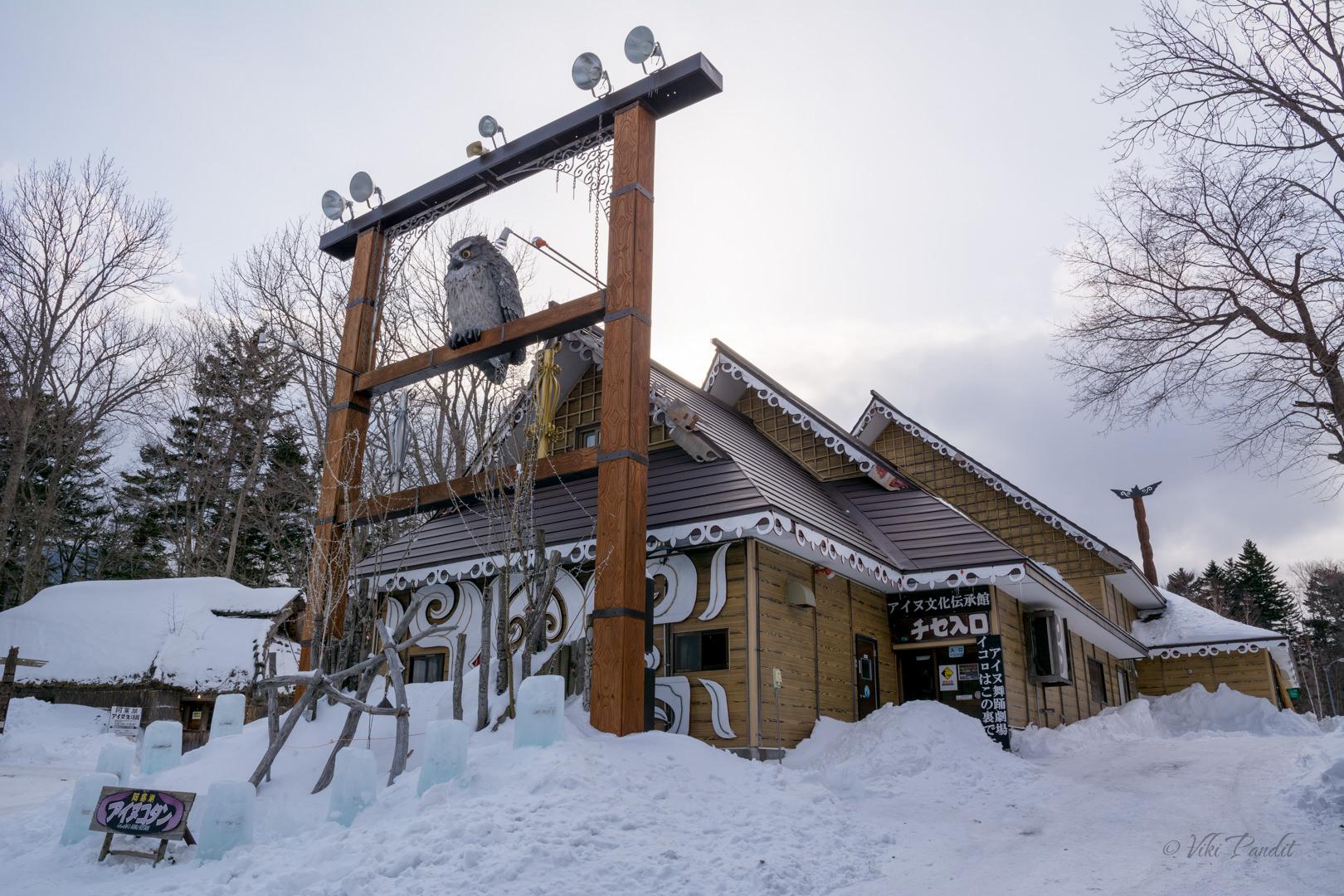 Ainu Village at Lake Akan