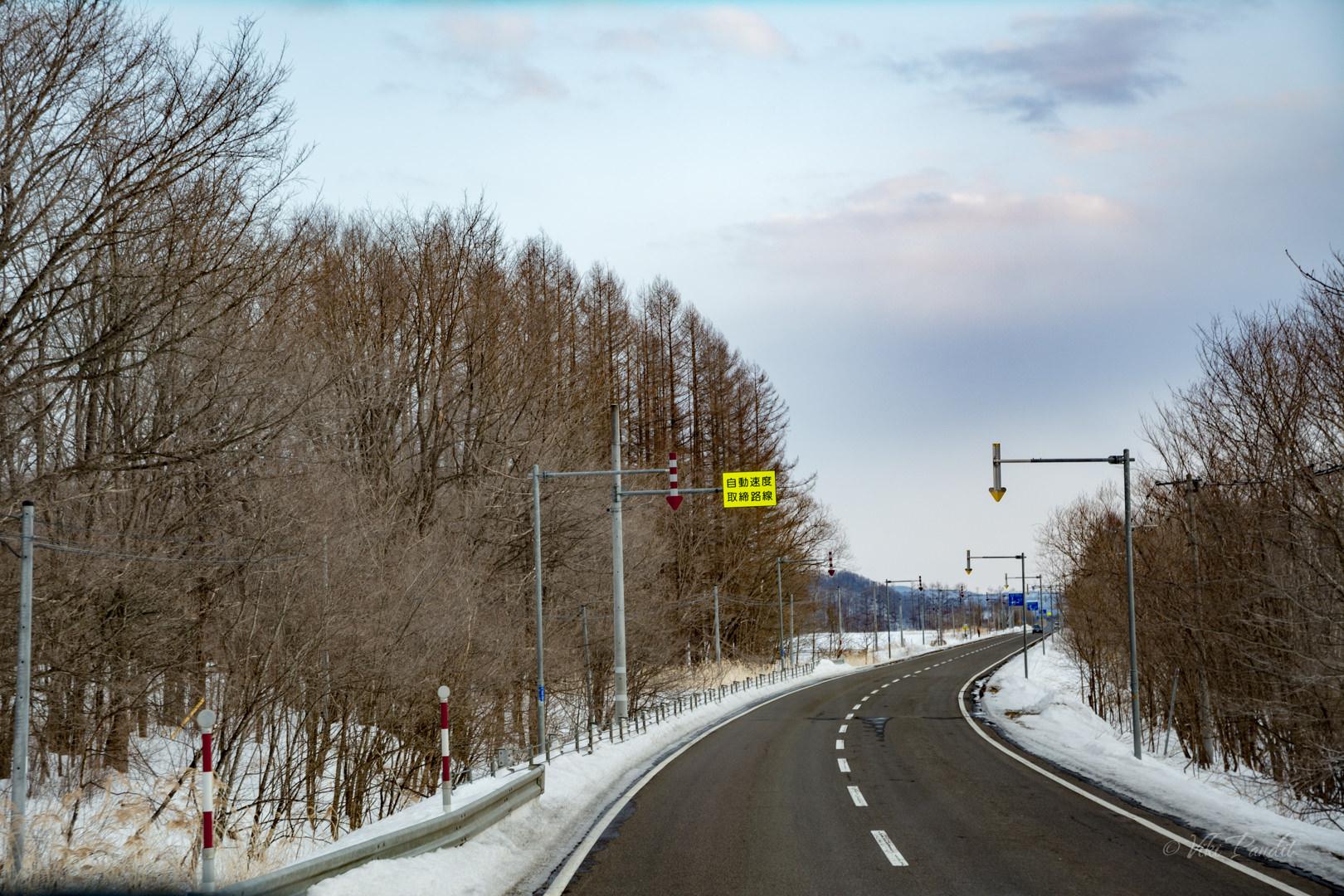 Drive to Lake Akan
