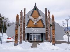 Ainu Museum at Lake Akan
