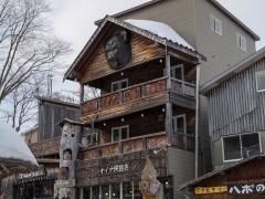 Ainu Shops at Lake Akan