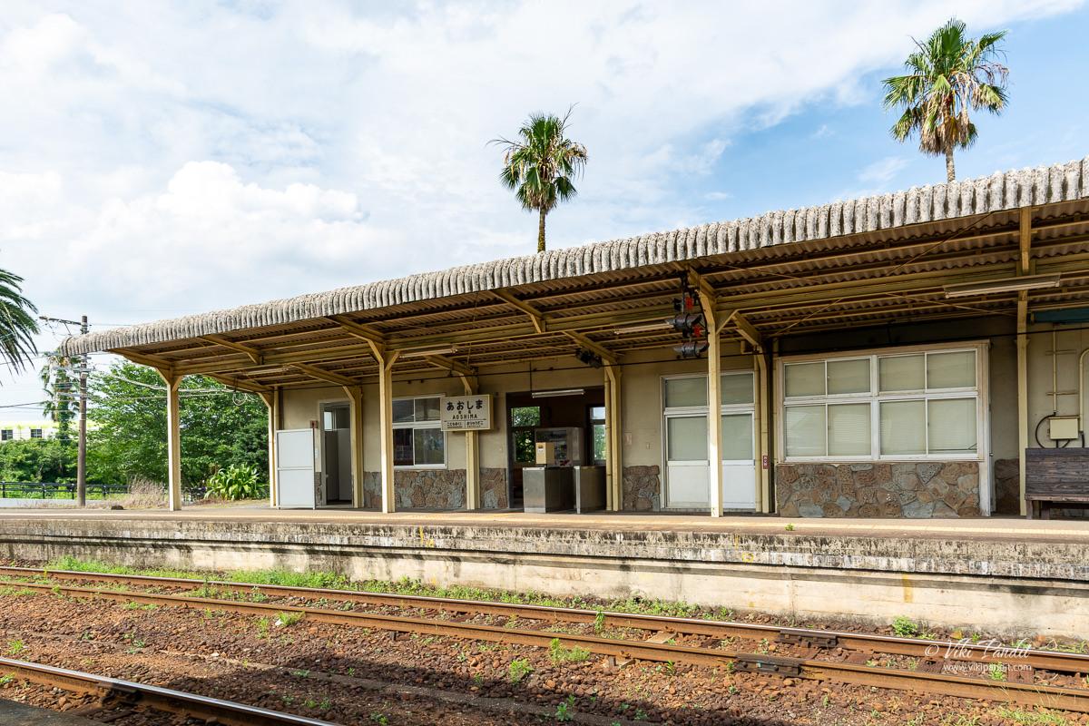 Aoshima Station