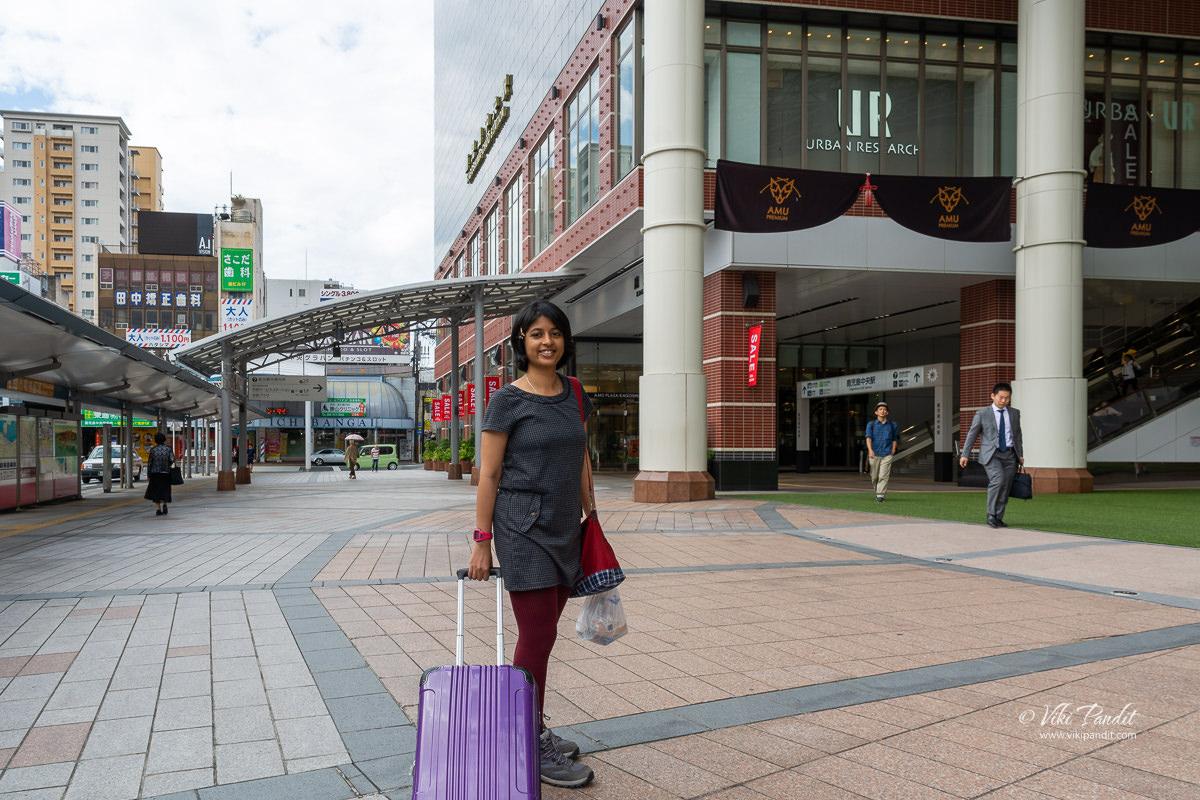 Kagoshima-chuo Station