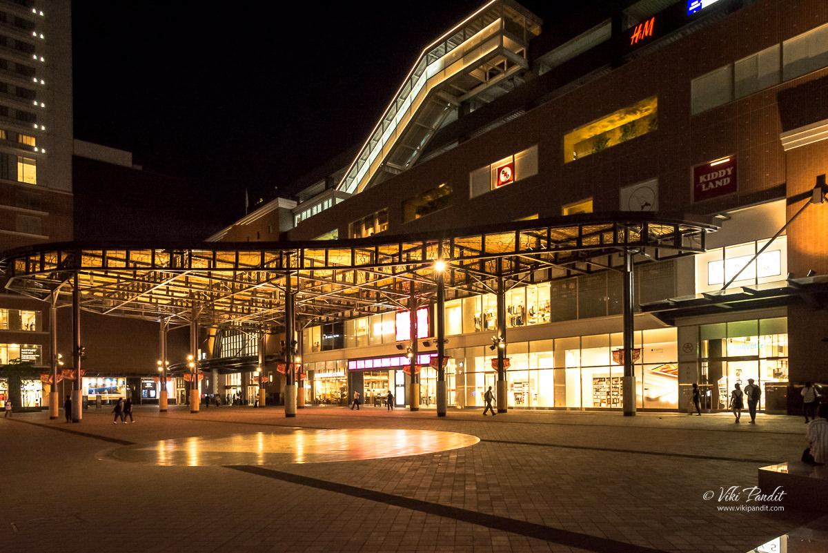 Oita Station Stores