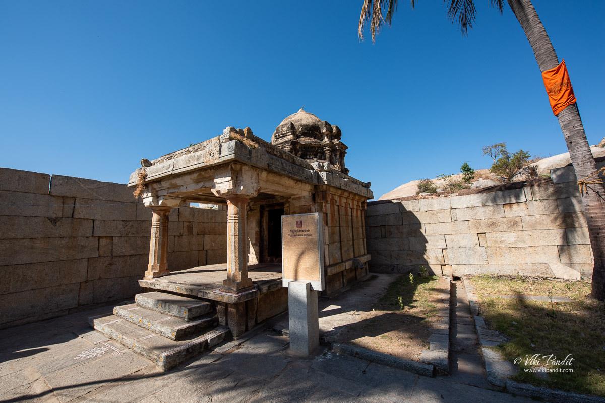 Vighneshwara Temple, Avani