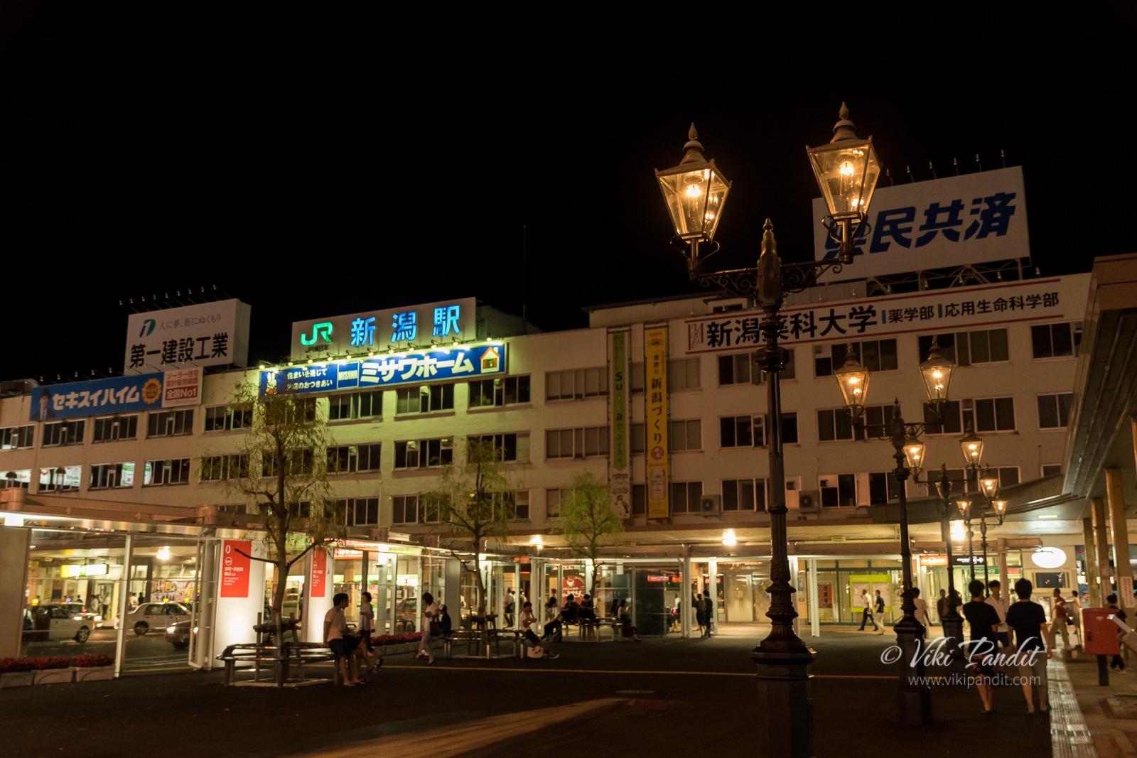 JR Station Niigata
