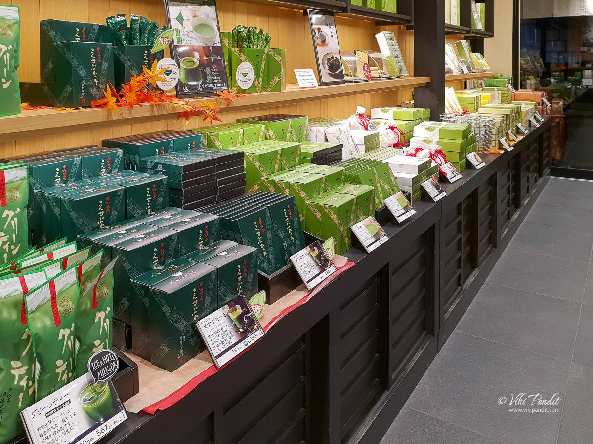 Uji Tea Shop