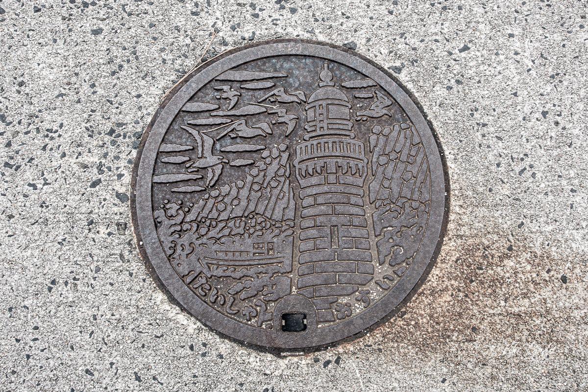 Hinomisaki Lighthouse Manhole Cover