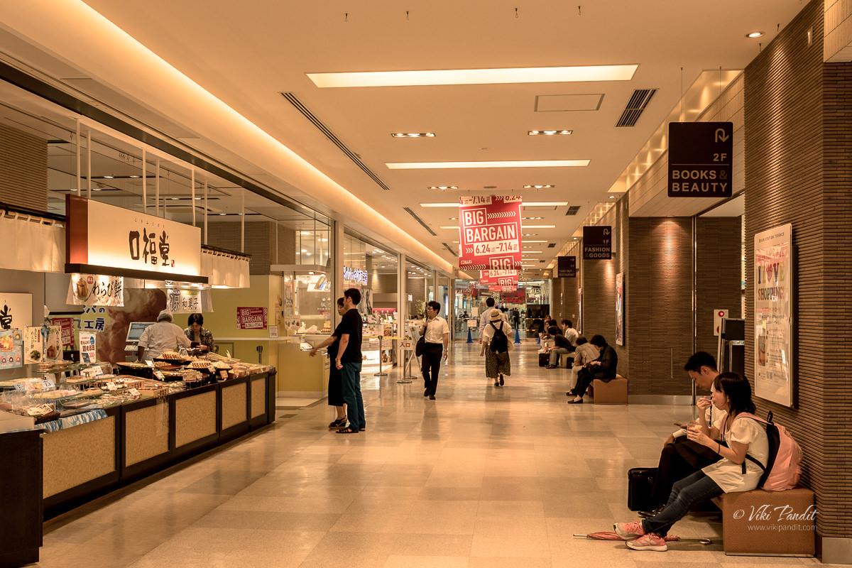 Shops inside JR Fukuyama Station