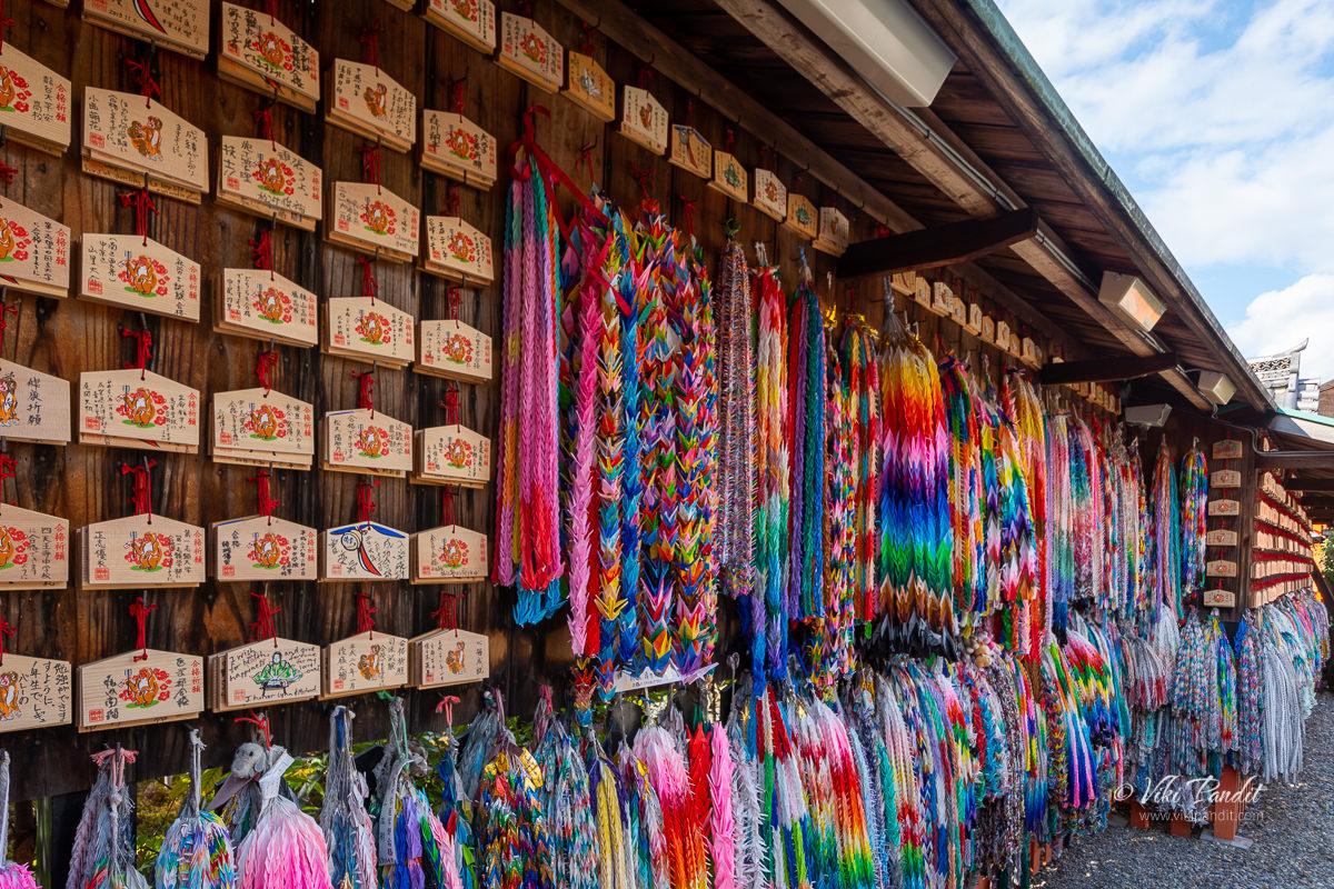 Ema at Fushimi Inari Taisha
