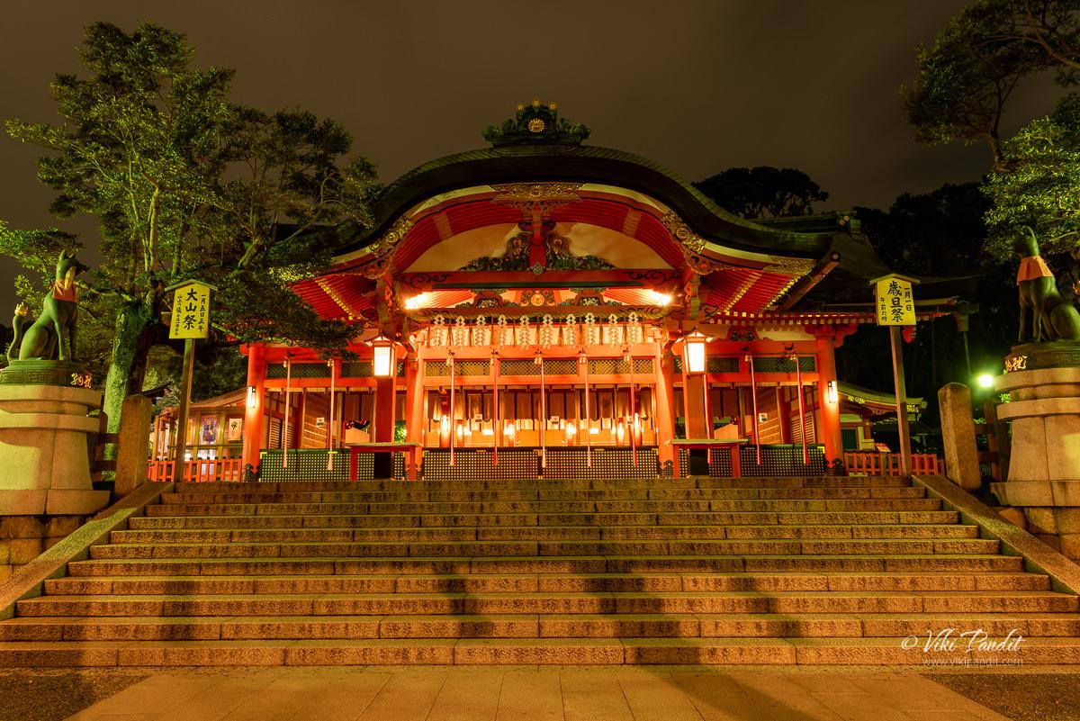 Fushimiinari Shrine Naihaiden