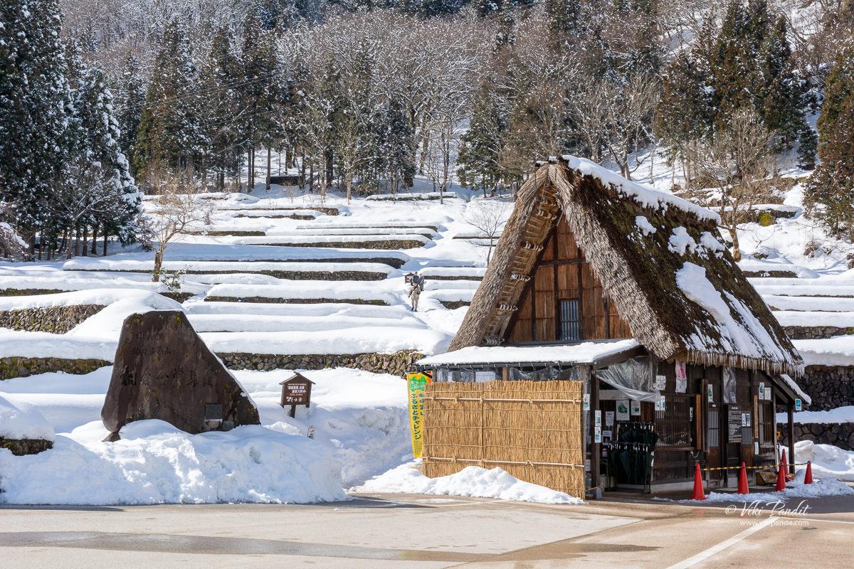 Ainokura Gassho-zukuri Village Preservation Foundation
