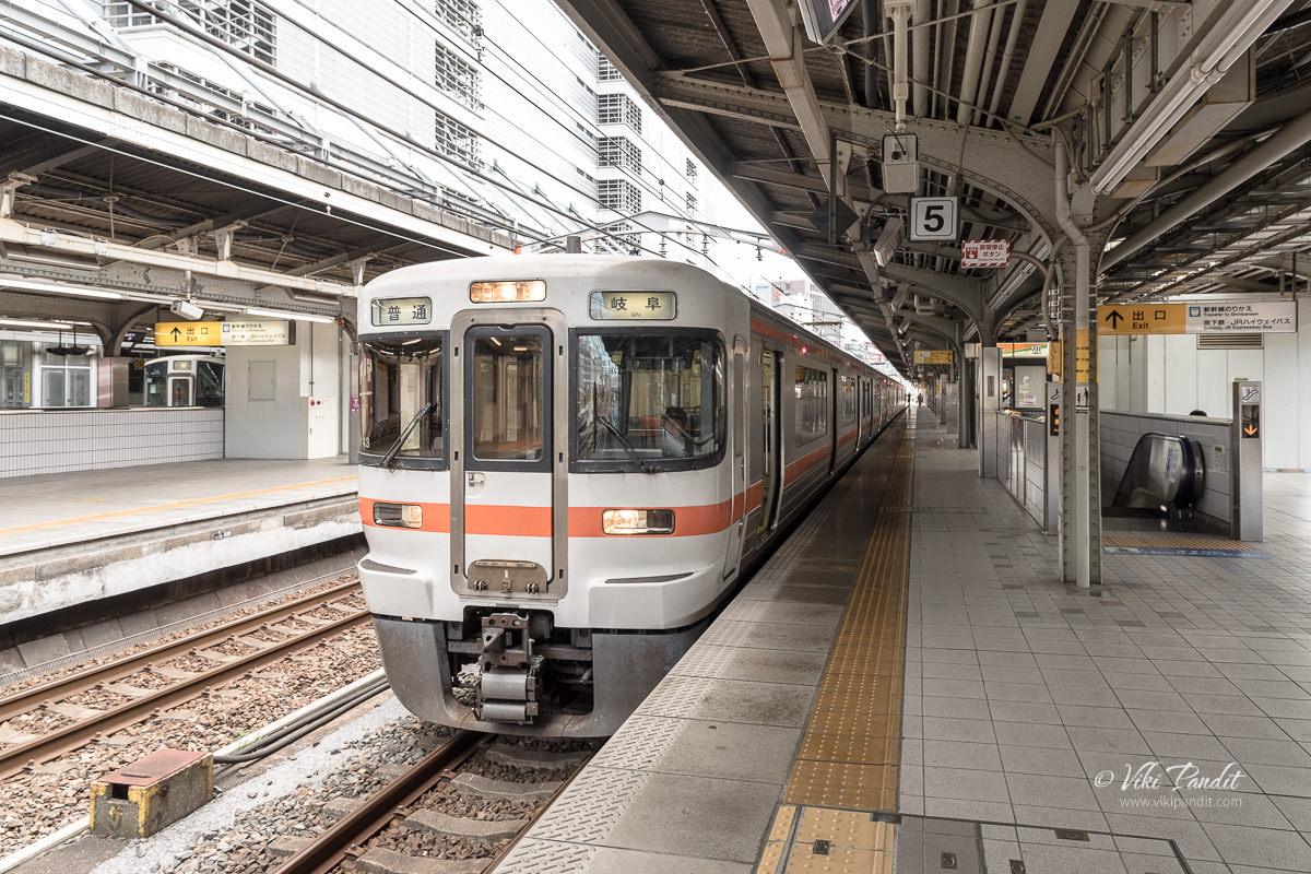 Gifu Station