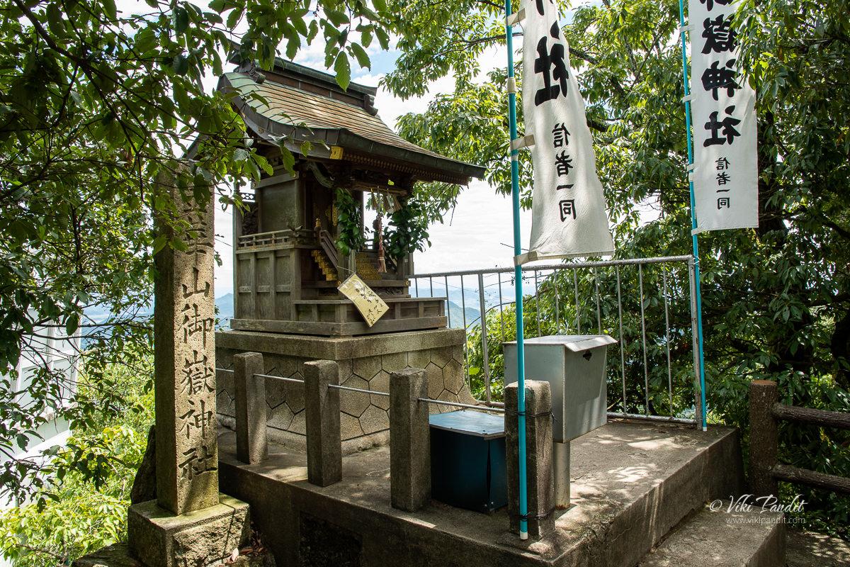 Kinkazanmitake Shrine