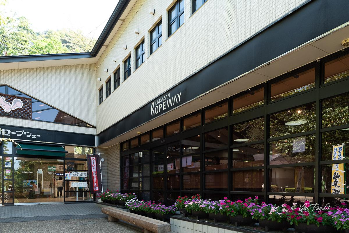 Sanroku Station