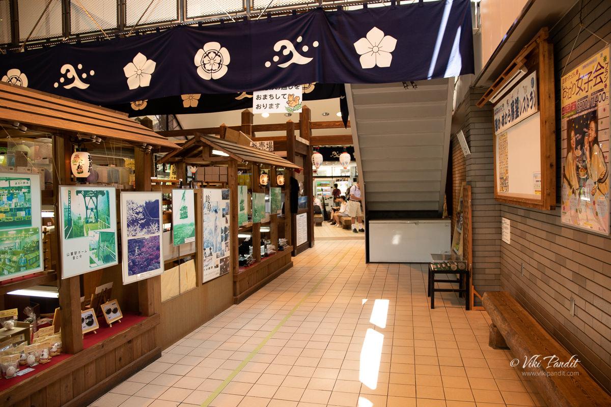 Souvenir shop at Sanroku Station