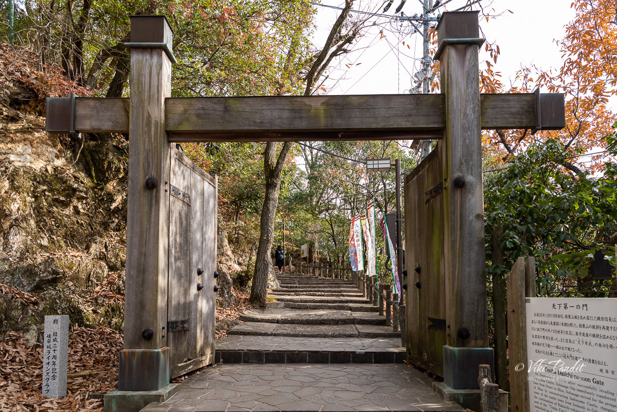 Tenka Daiichi-no-mon Gate