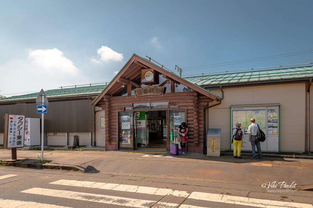 Inawashiro Station