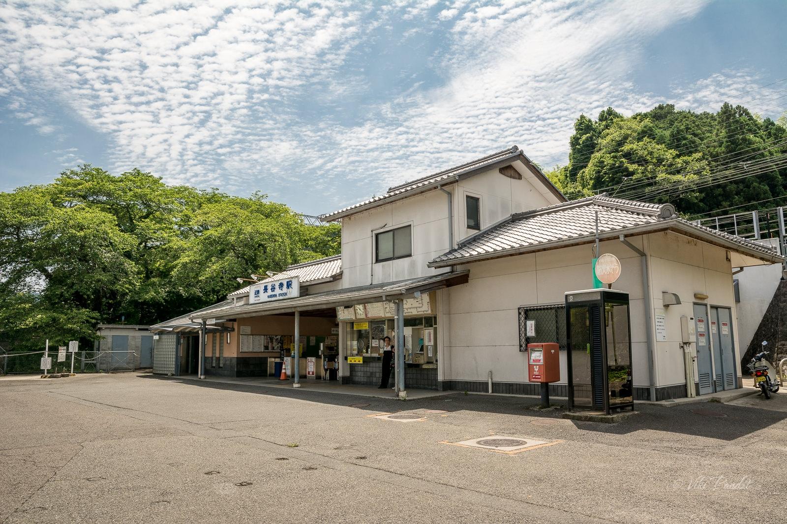 Hasedera Station, Sakurai