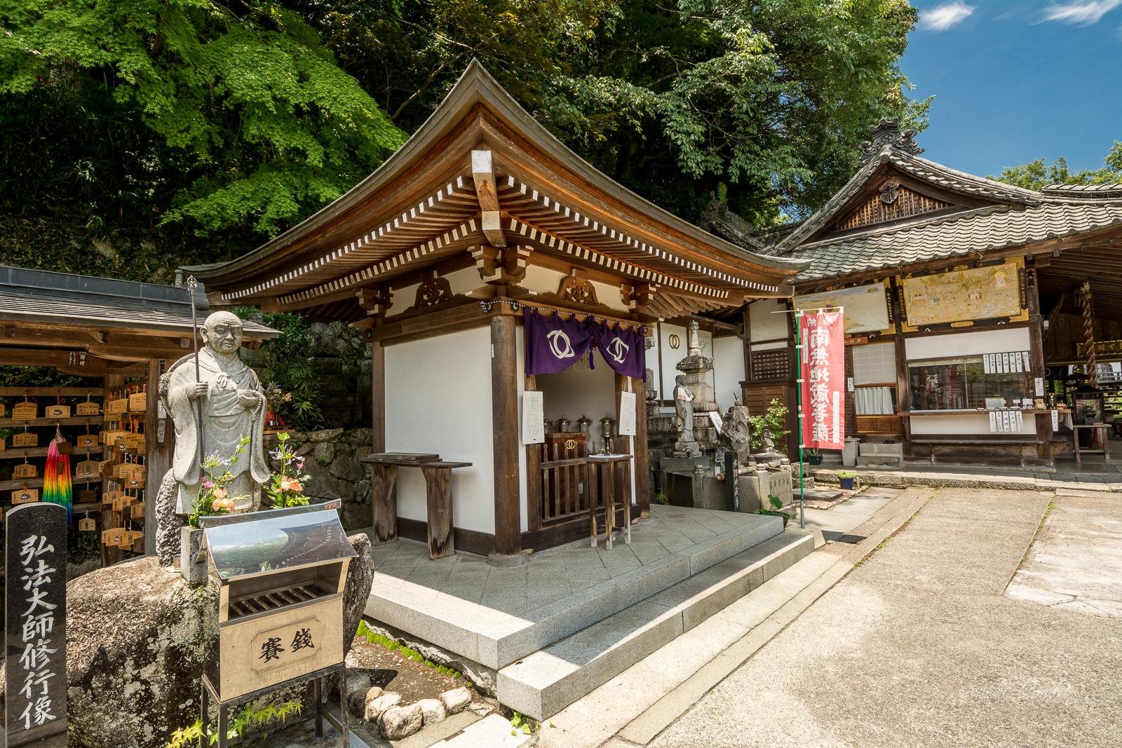 Kobo Daishi Statue, Hasedera, Nara