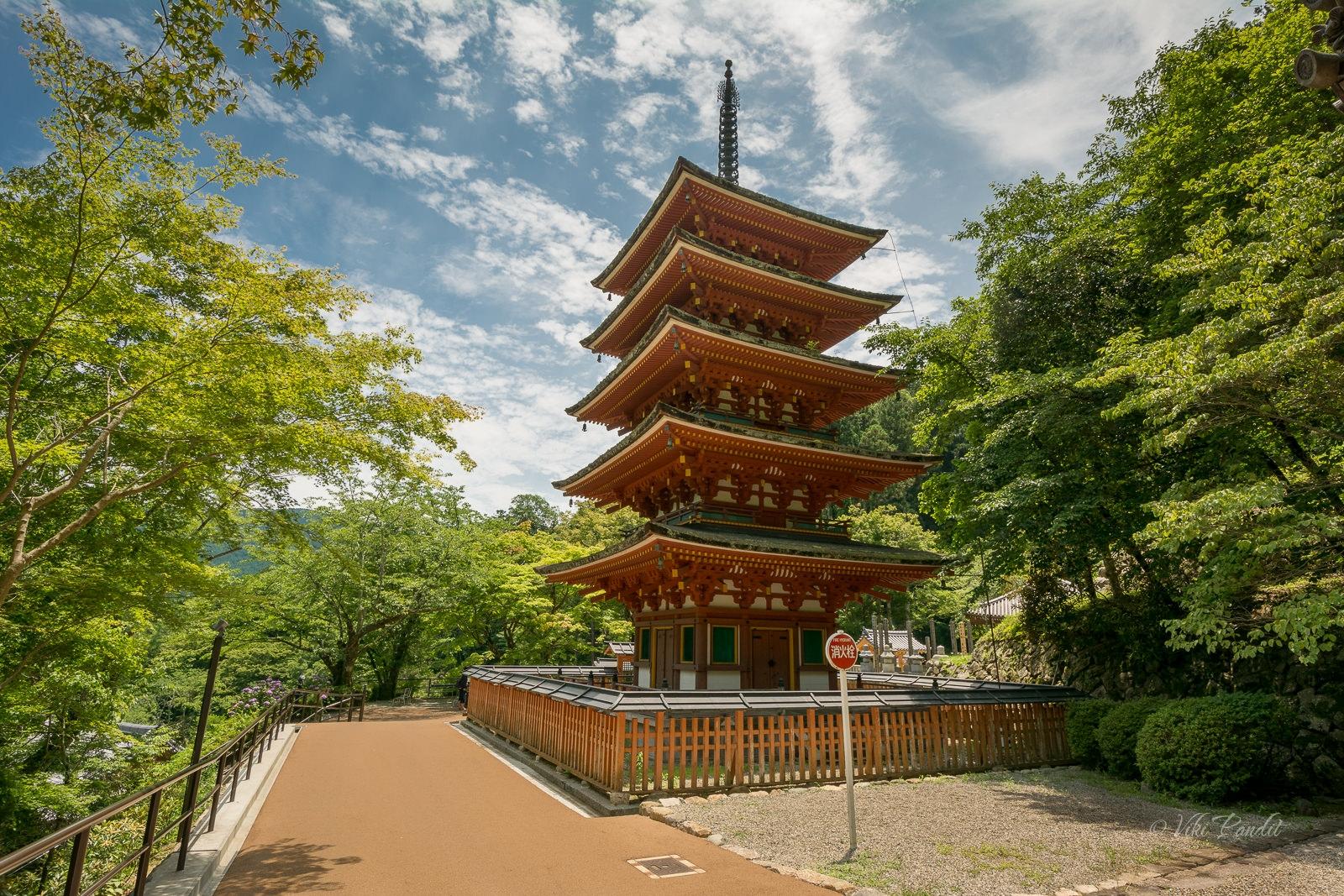 Showa Pagoda, Hasedera, Nara