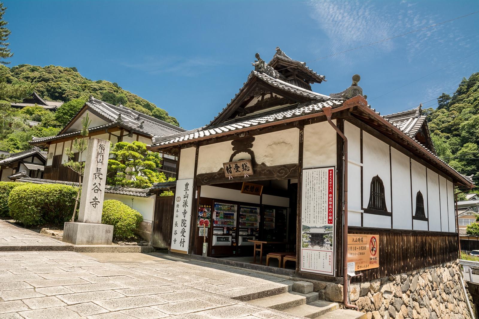 Souketsuke, Hasedera, Nara