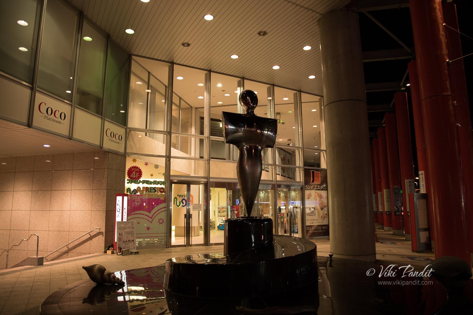 Shopping Mall in Aomori
