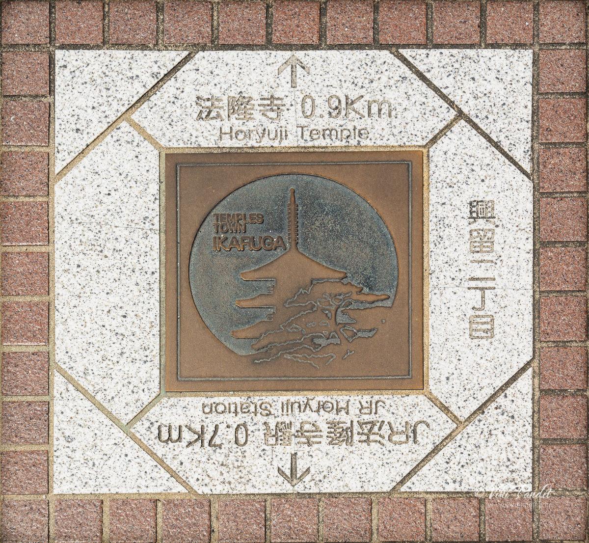 Road Sign towards Horyuji