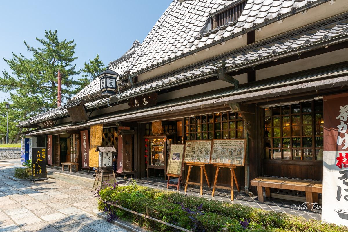 Restaurants near Horyuji Temple