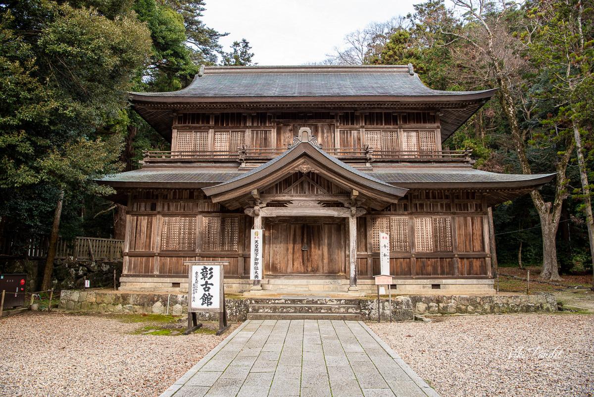 Shokokan at Izumo Taisha