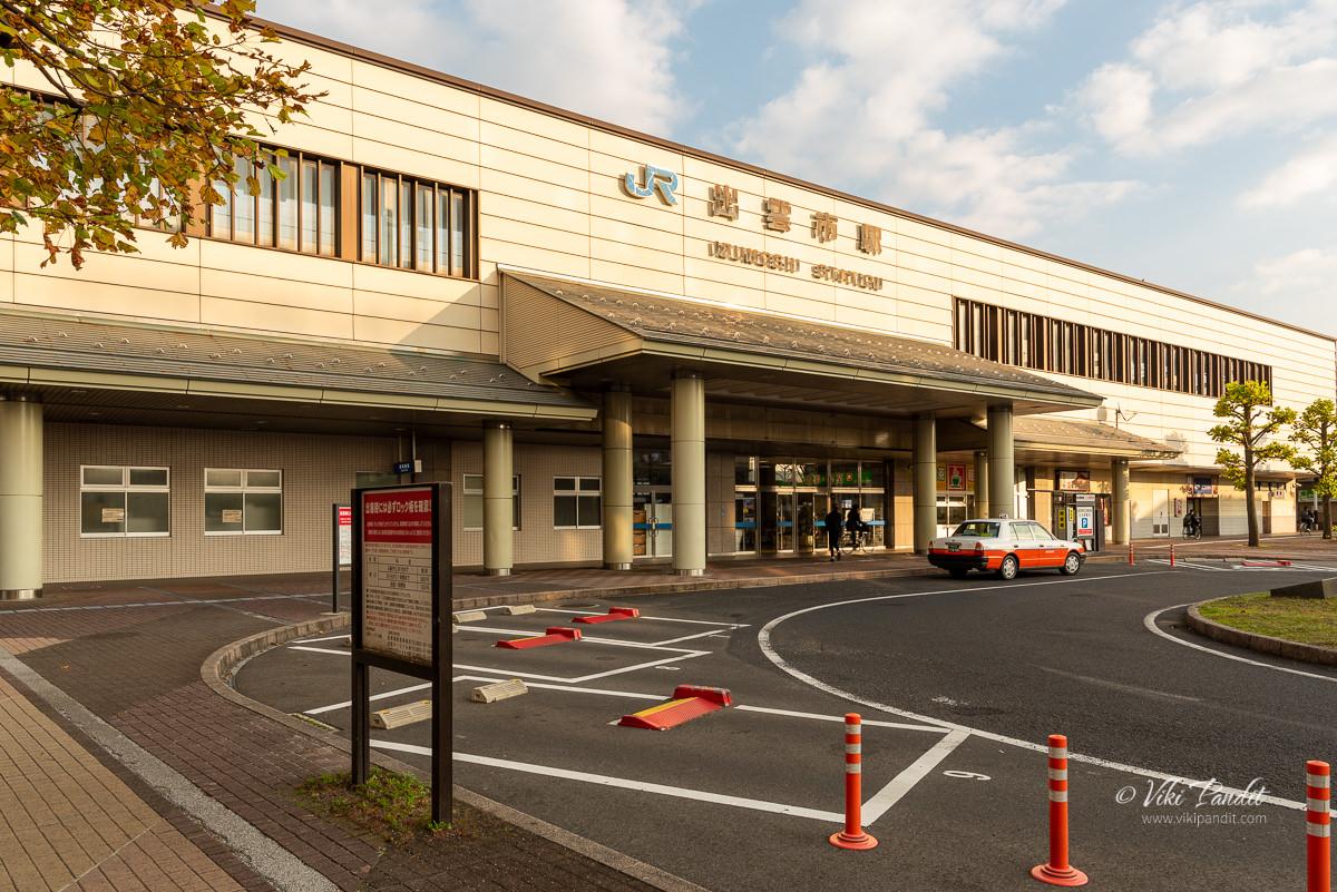 Izumoshi Station