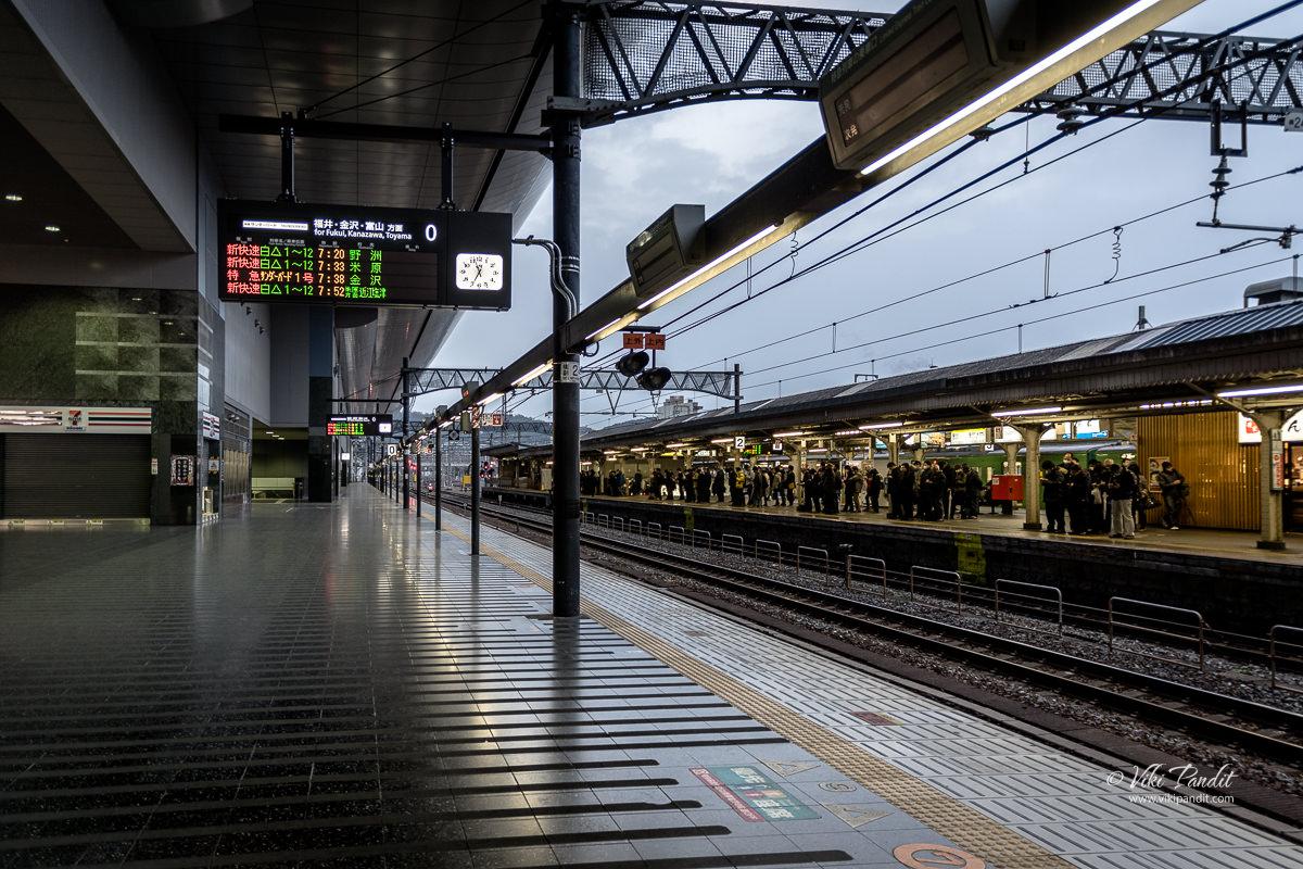 JR Kyoto Station Platform