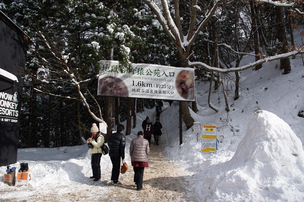 Jigokudani Monkey Park entrance