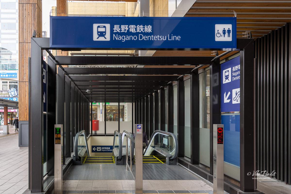 Nagano Dentetsu Line
