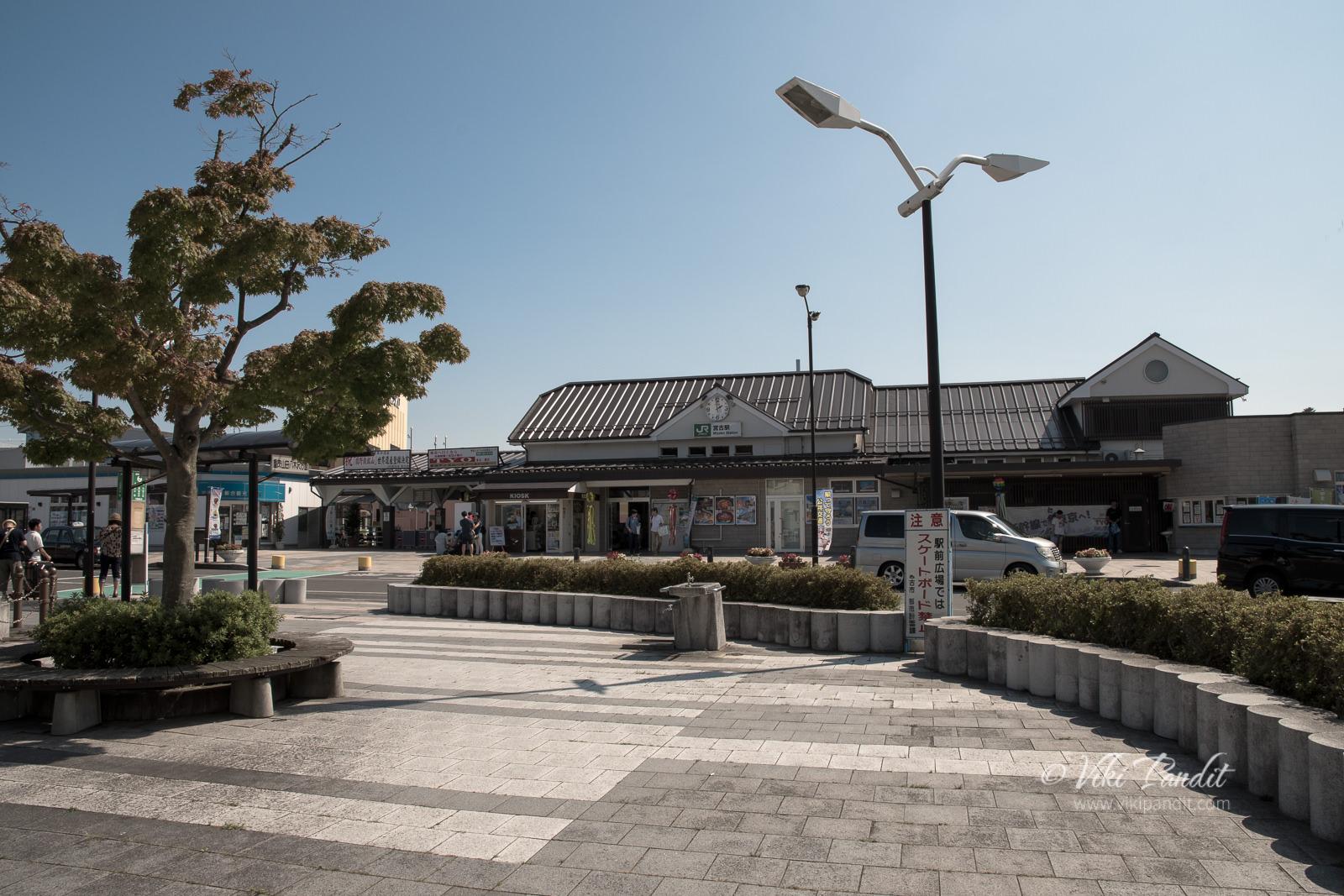 Miyako Station