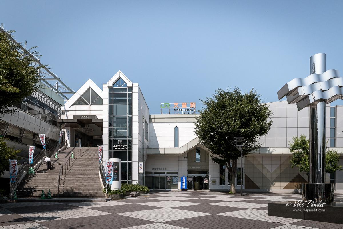 Tendo Station