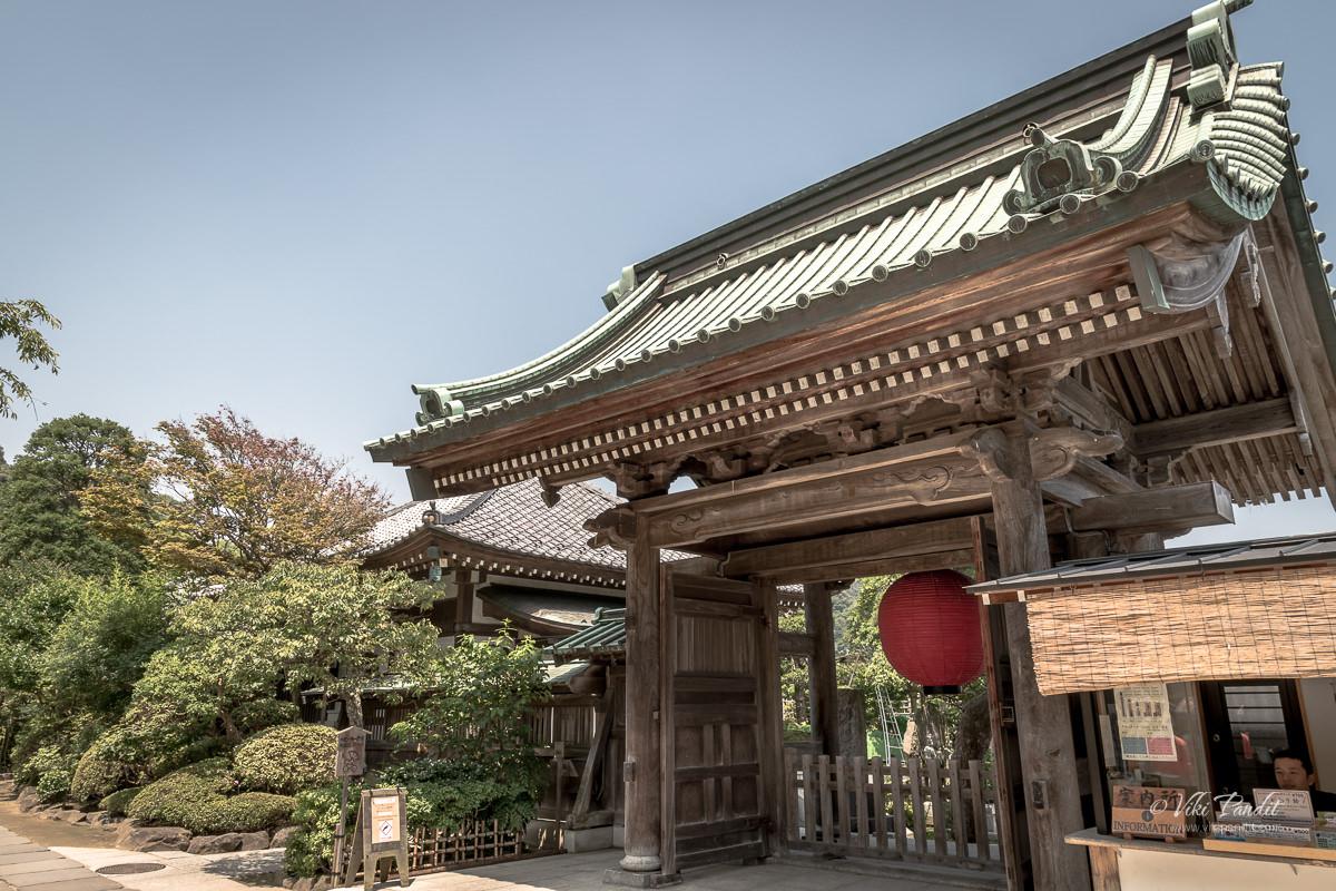Sammon Gate