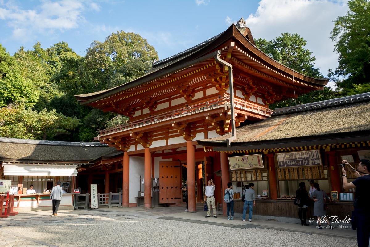 Kasuga Taisha Gate