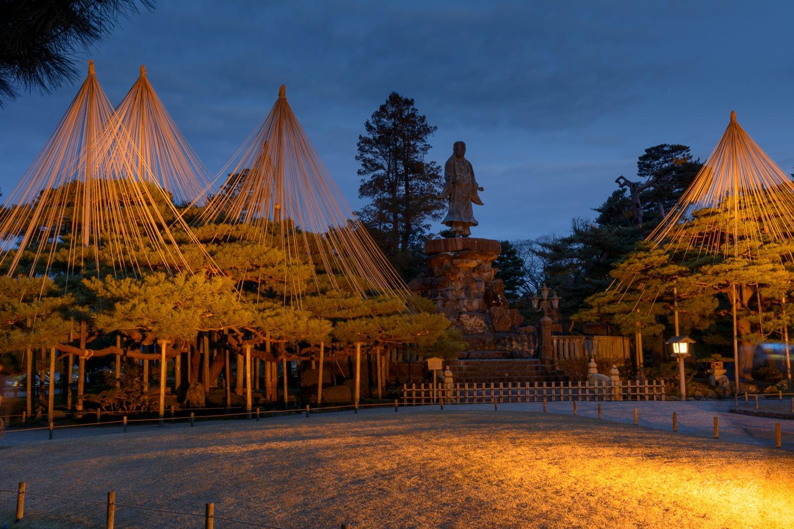 Kenrokuen Garden Illumination