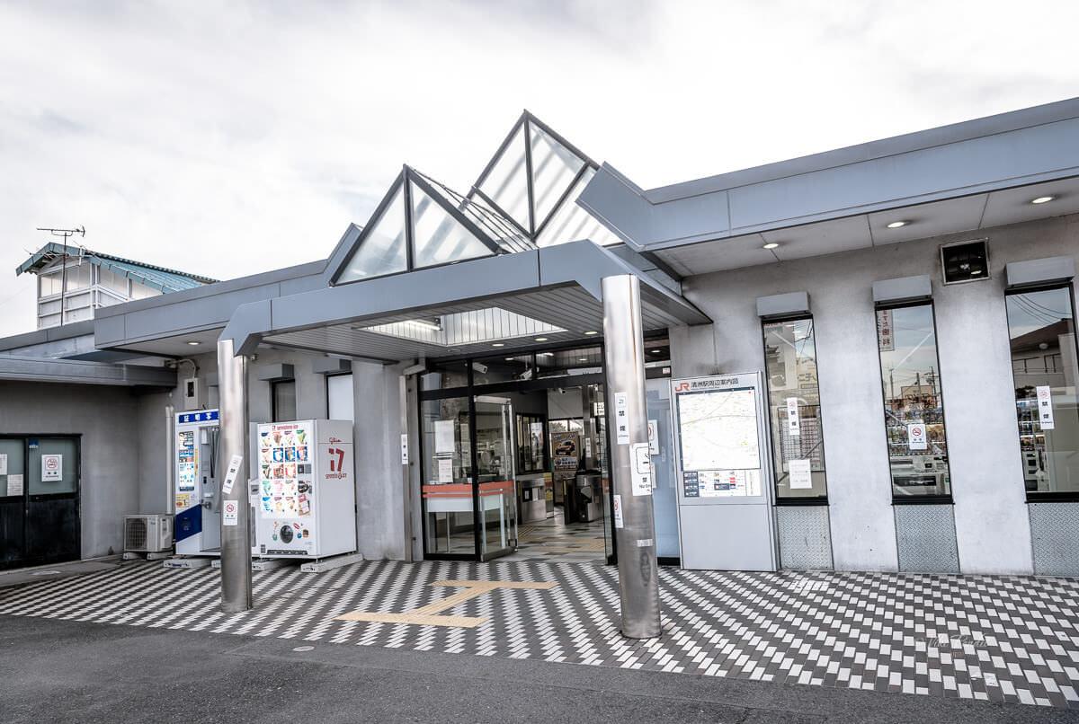 Kiyosu Station