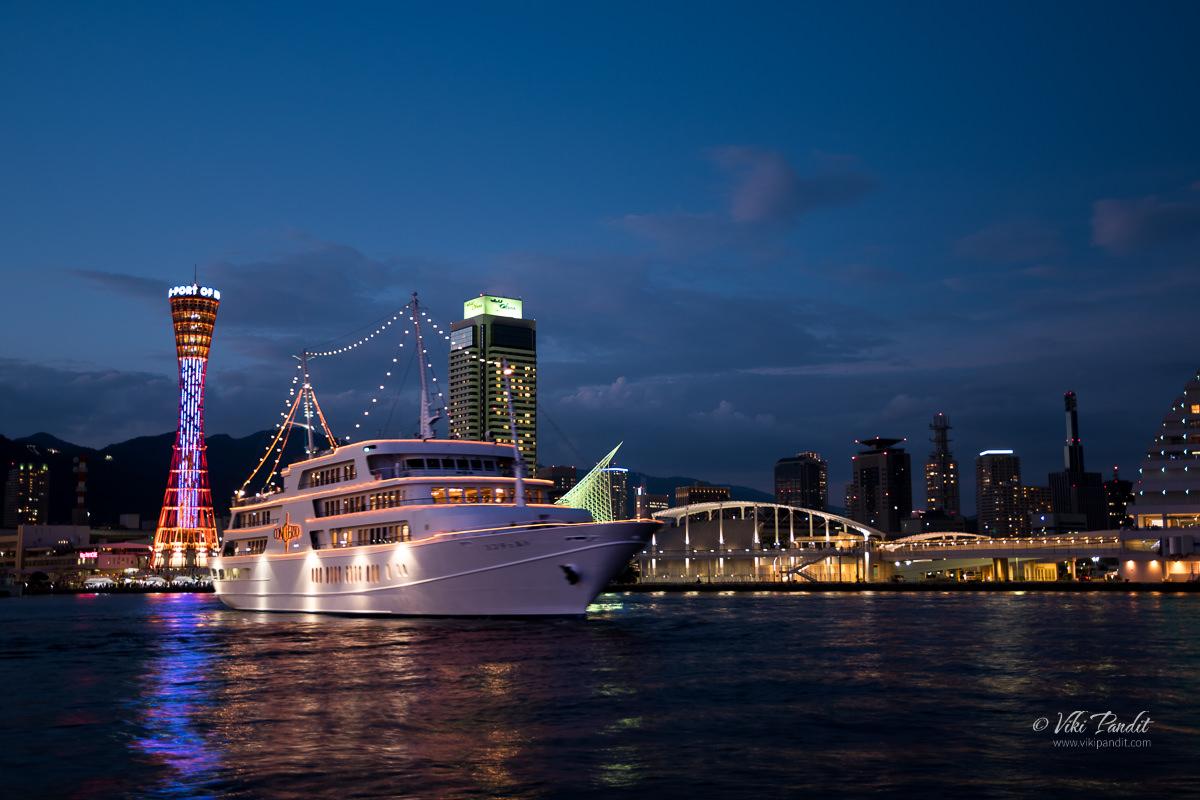 Kobe Cruise Tours