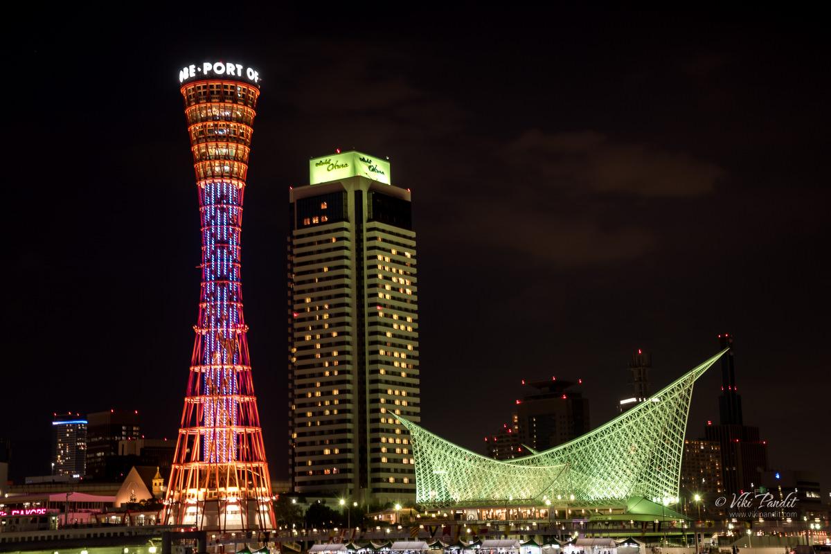 Kobe Tower at Night