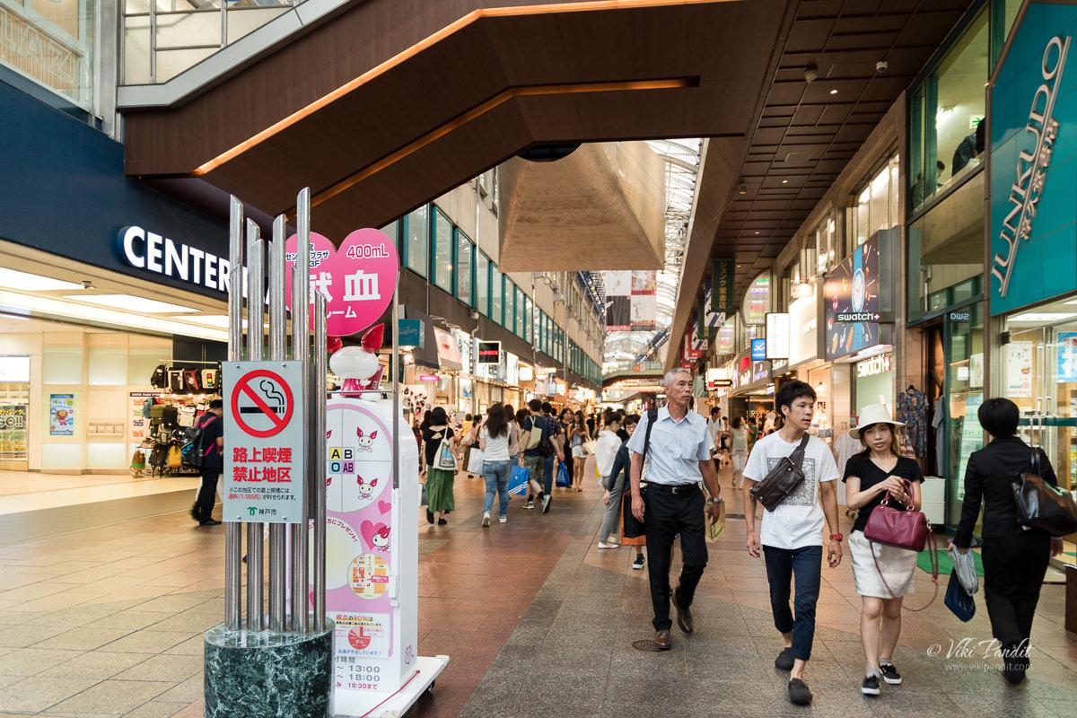 Shopping area Kobe
