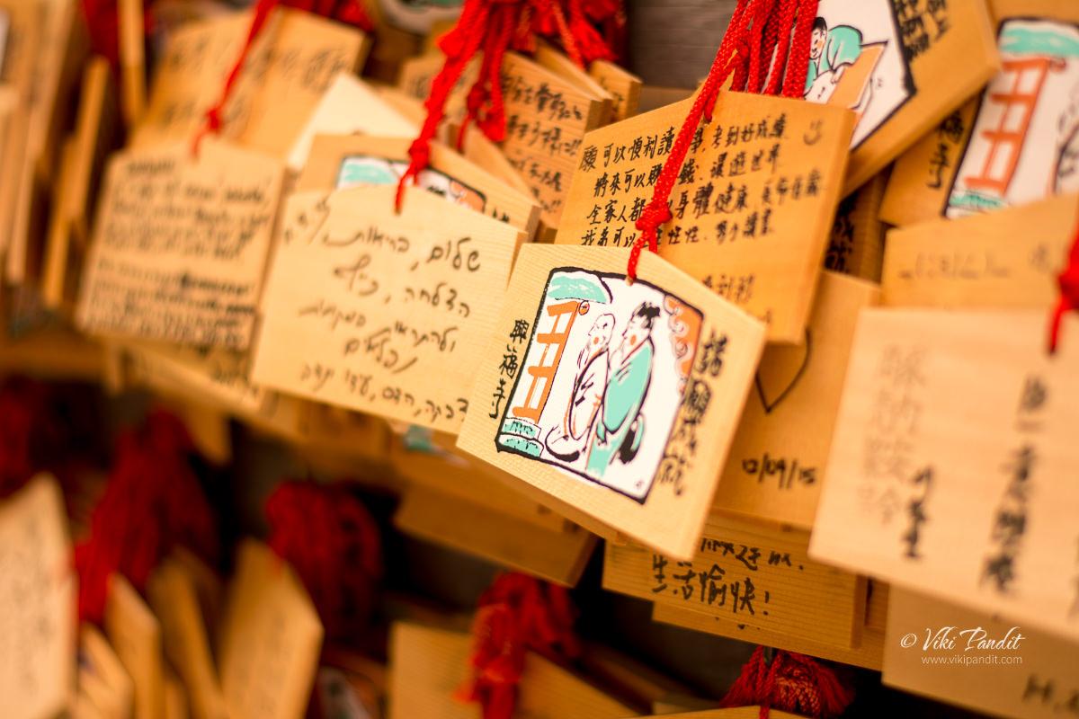 Ema planks for making wishes at kofuku-ji