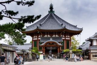 Nanendo, Kofukuji Temple