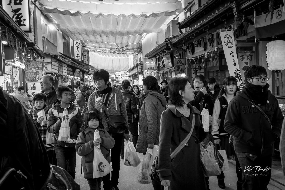 Omotesando Street in Miyajima
