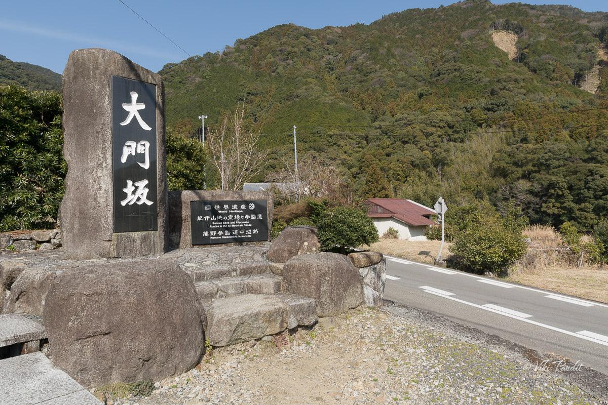Daimon Zaka, World Heritage Site