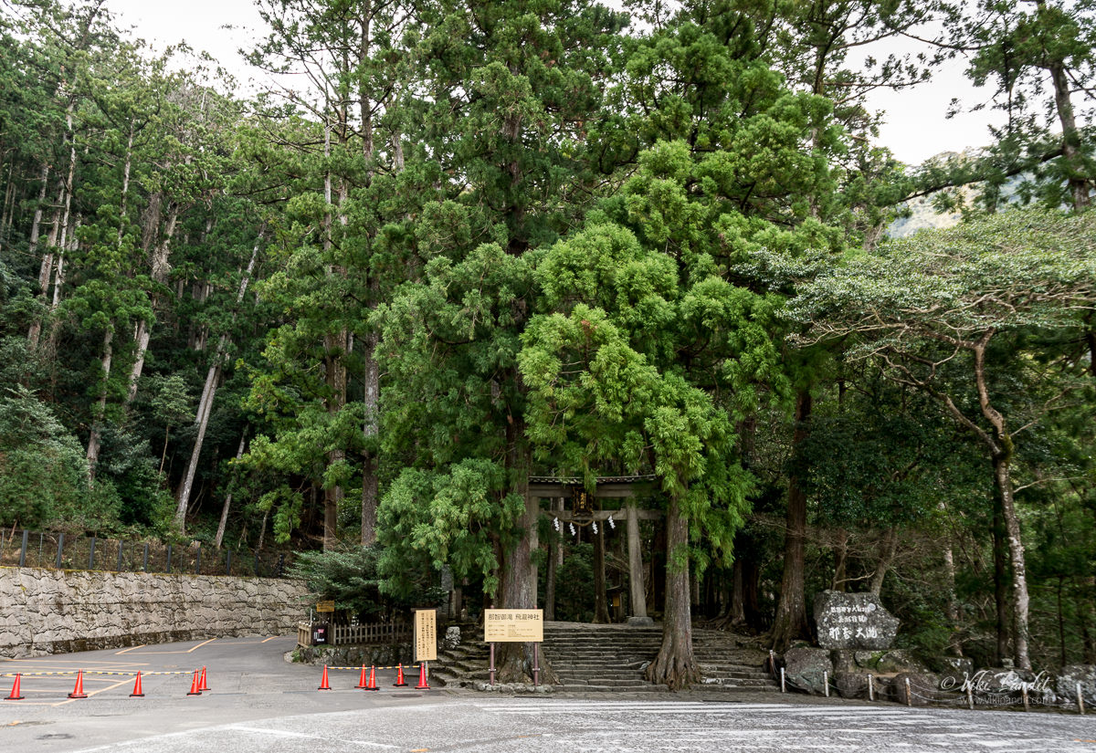 Hiryu Shrine Entrance